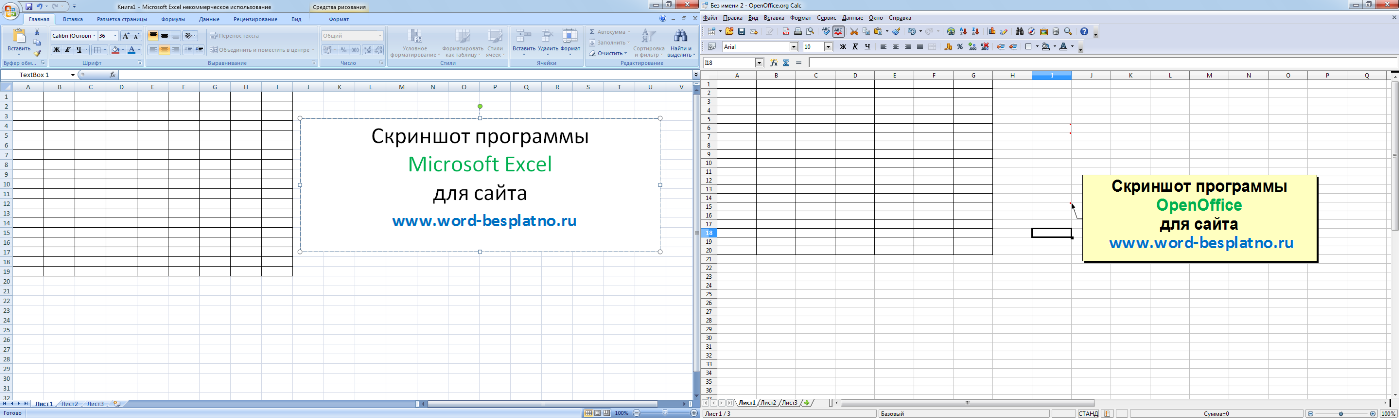 download Рылеев